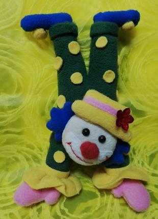 весёлый клоун из флиса мягкая игрушка