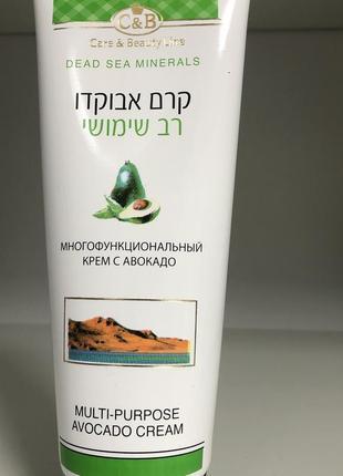 Многофункциональный крем с минералами Мертвого моря