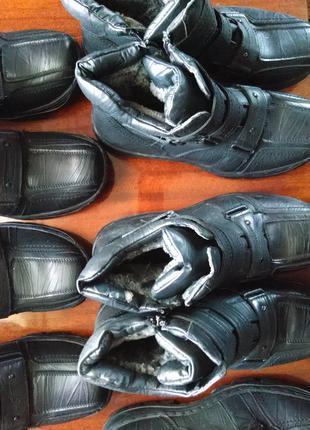 Мужская зимняя обувь. размер 42р.43р. - 28см, 29см. стелька
