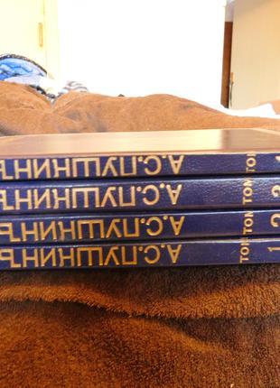 А. С. Пушкинъ (Пушкин) 4 тома