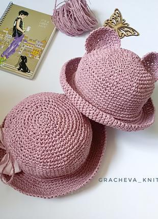 Шляпы летние детские из натуральной рафии.Разные размеры и цвета!