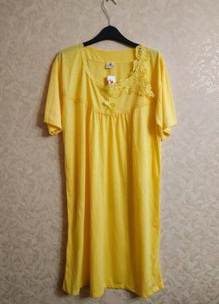 Sale  желтая ночная сорочка