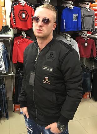 Куртка бомбер ветровка анорак