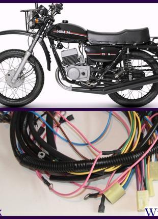 Проводка мотоцикл Минск