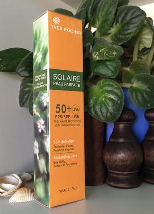 Солнцезащитный крем для лица spf50+