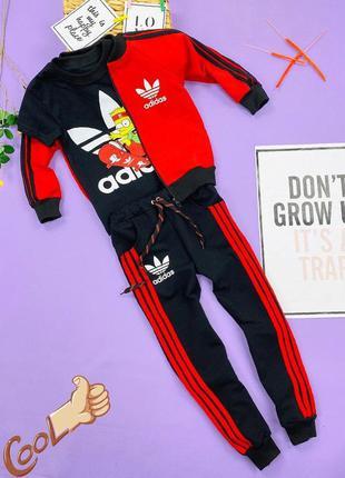 Спортивный костюм для мальчиков тройка
