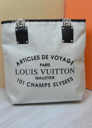 Женская сумка в ст. луи виттон молочная