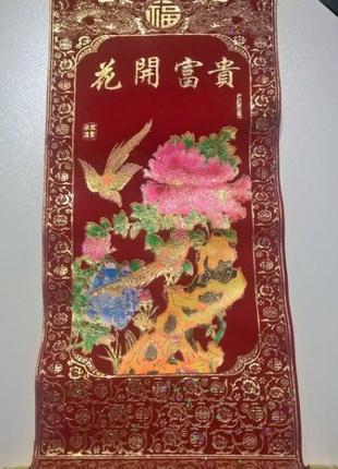 Китайское декоративное панно