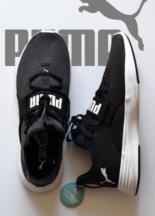 Мужские кроссовки ⭐⭐ puma persist xt, оригинал, (р. 44)