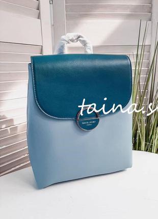 Актуальный голубой рюкзак david jones 6233-2t городской рюкзачок