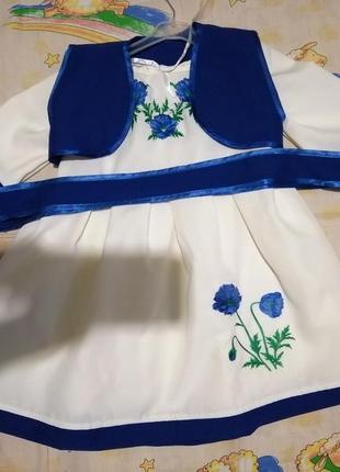 Вишиванка плаття, костюм