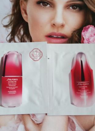 Набор пробник крем для лица и вокруг глаз shiseido