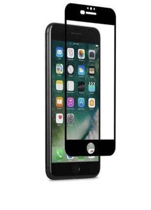Защитное стекло для iphone 7/8 plus