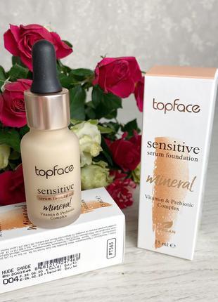 Тональная основа topface sensitive  serum foundation pt565 №4 ...