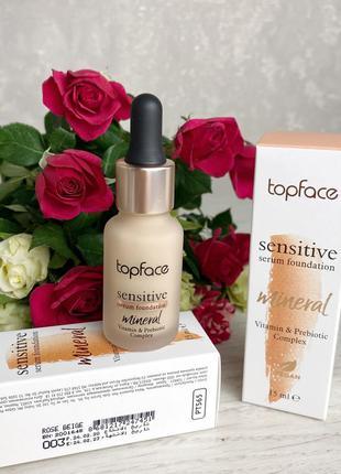 Тональная основа topface sensitive  serum foundation pt565 №3 ...
