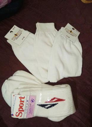Носки мужские 40 - 42 размер. Франция.