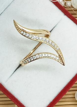 Кольцо xuping, позолота, размер 16