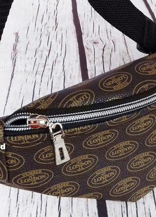 Молодежная сумка на пояс. барсетка женская. бананка кожаная же...