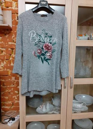 Очаровательный с принтом пуловер большого размера