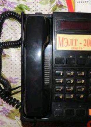 Телефон Авн