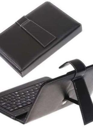 Клавиатура чехол планшет