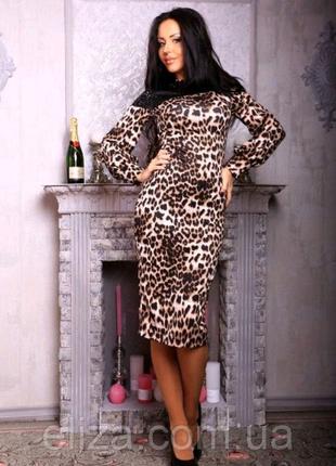 Платье леопапд с вставками из эко кожи рр 42