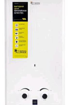 Продажа и установка газовых колонок автомат