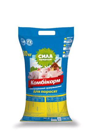 Комбикорм престартерный для поросят возрастом 5-40 дней 10 кг