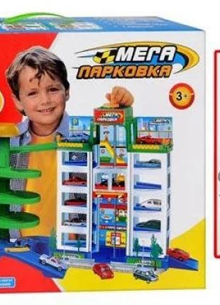 """Детский гараж """"Мега парковка"""" с машинками 922"""
