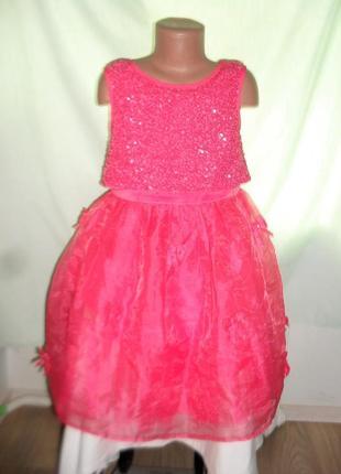 Нарядное платье на 8лет