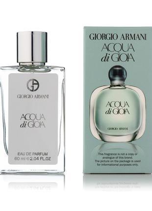 Giorgio Armani Acqua Di Gioia мини-парфюм женский 60мл