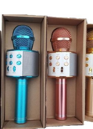 Детский микрофон-караоке для детей WS-858