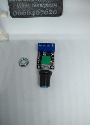 ШИМ регулятор 5-16v для Led ламп электромоторчиков нагревателей