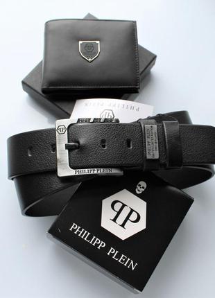 Мужской подарочный набор кошелек+ремень для джинсов philipp pl...
