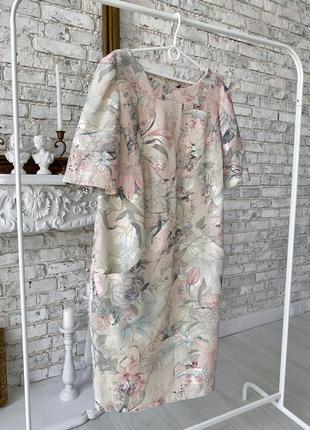 Нежное нарядное платье большого размера