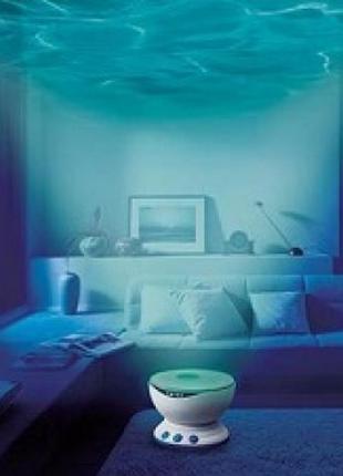 Проектор Океан Ocean Waves Projector
