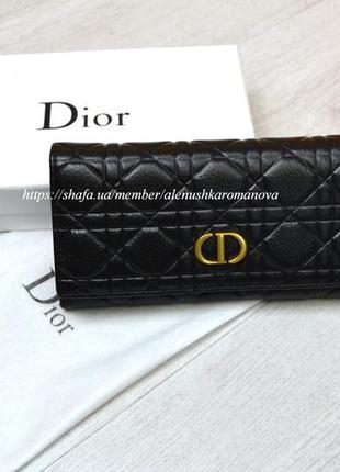 Женский кожаный кошелек в ст.dior диор