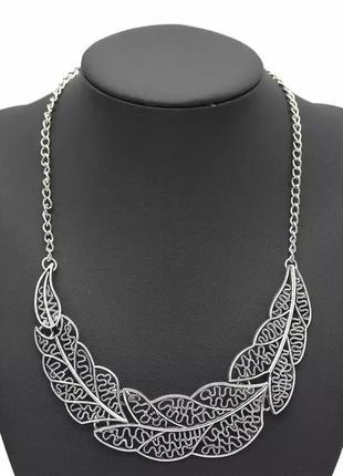Ожерелье серебристое
