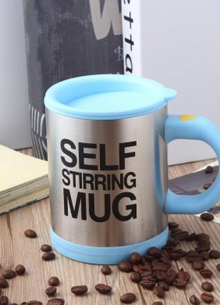 Чашка с вентилятором для размешивания сахара