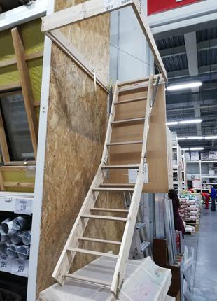 Чердачная лестница стандарт NLL36 120х70см
