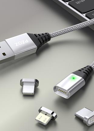 Магнитный кабель(шнур) для iPad mini, iPhone, AirPods, 1.0m, PZOZ