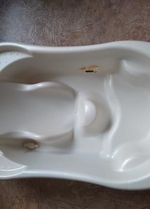 Ванночка для купания младенцев БЕСПЛАТНО