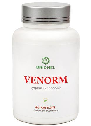 Для сосудов и кровообращения, Venorm Brionel, 60 капсул