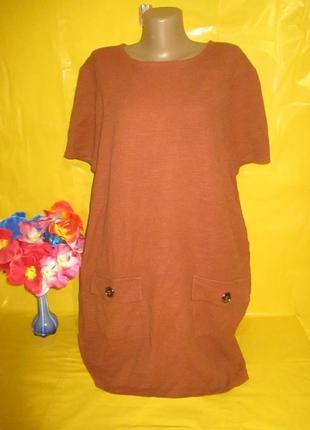 Очень красивое женское платье грудь 58-65 см new look (нью лук...