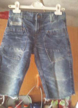 Шорты-джинс пот-33см