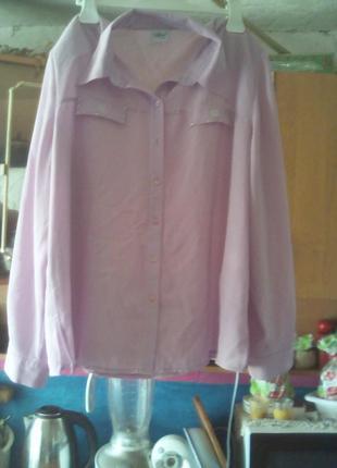 Классная нежно-розовая  рубашка