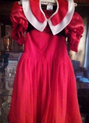 Платье праздничное в наборе пот-32см