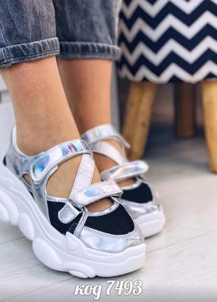 Крутые летние женские кроссовки босоножки на высокой платформе