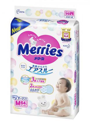 Подгузники Merries Размер M (6-11 кг), 64 шт