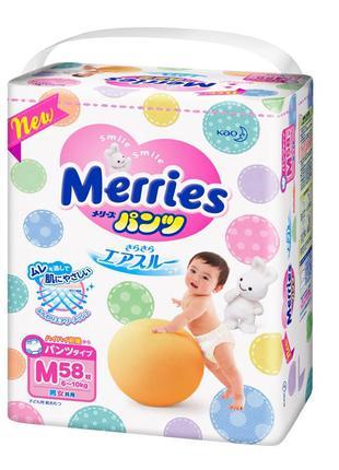 Трусики Merries  M (6-11кг) 58 шт